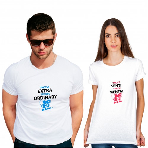 Thodi senti thoda extra Cotton White Half sleeve round neck Couple Tshirt